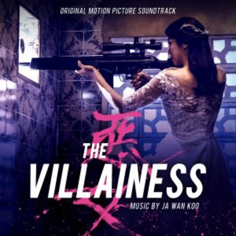 THE VILLAINESS (B. S. O. )