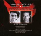ROMIOSINI / AXION ESTI (2 CD) & DALARAS