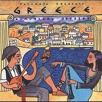 PUTUMAYO: GREECE