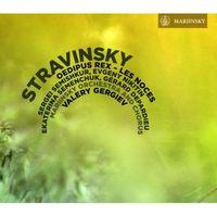 STRAVINSKY: OEDIPUS REX / LES NOCES * VALERY GERGIEV