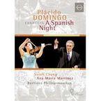 A SPANISH NIGH (DVD)