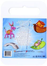 CANTAJUEGO VOL.1 (REEDICION) (CD+DVD)