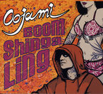BOOM SHINGA LING (DIGIPACK)