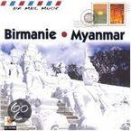 BIRMANIE (MYANMAR) * FRANÇOIS JOUFFA