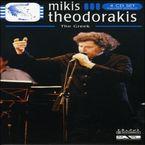 THE GREEK (4 CD)