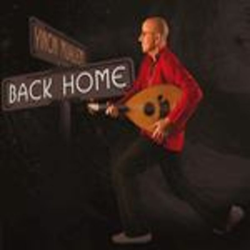 Back Home - Yinon Muallen