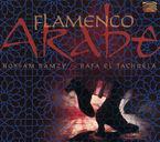 FLAMENCO ARABE & RAFA EL TECHUELA