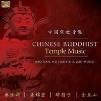 CHINESE BUDDHIST TEMPLE MUSIC HONG