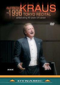 THE 1996 TOKYO RECITAL (DVD)