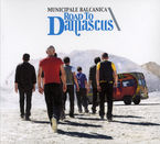 ROAD TO DAMASCUS (DIGIPACK)