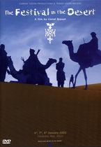THE FESTIVAL IN THE DESERT (DVD)