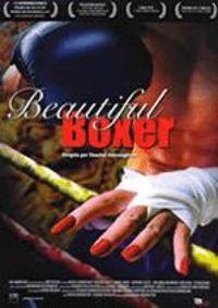 BEAUTIFUL BOXER (DVD) * ASANEE SUWAN / KYOKO INOUE