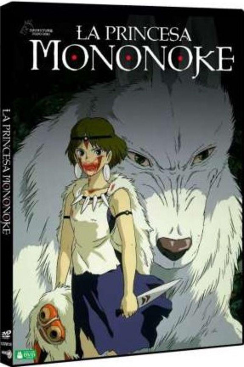 La Princesa Mononoke (dvd) - Hayao Miyazaki