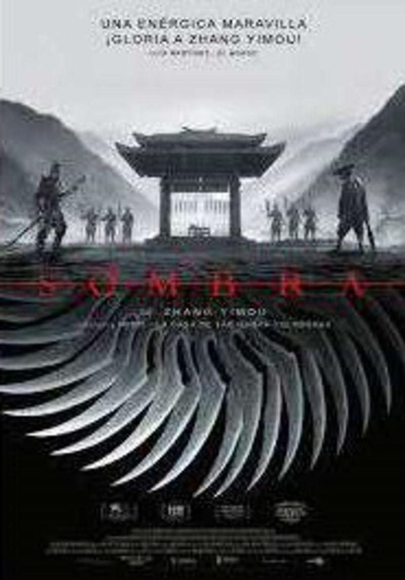 SOMBRA (DVD) * DENG CHAO, SUN LI