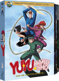 YU YU HAKUSHO BOX 1 (EPI.1-28) (DVD)