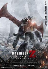 MAZINGER Z: INFINITY (DVD)