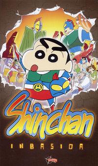 (BIDEOA) SHIN CHAN - INBASIOA