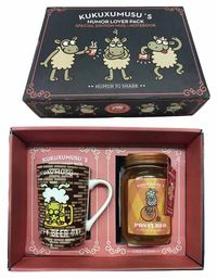Conjunto Taza Y Hucha Kkxms Happy Beer Day R: Ckx-001 -