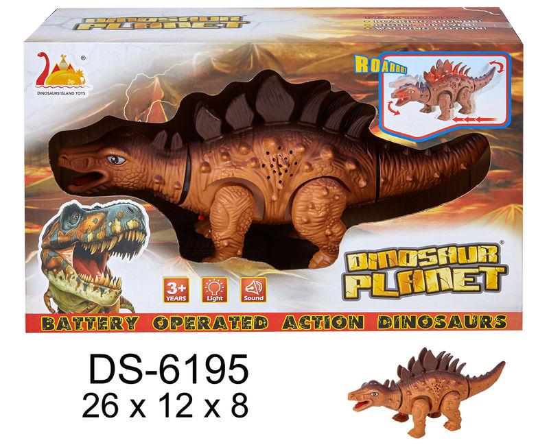 DINOSAURIO STEGOSAURUS CON MOVIMIENTO Y SONIDO R: DS-6195