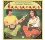 RANGARANG, PRE-REVOLUTIONARY IRANIAN POP (2 CD)