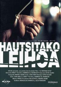 (DVD) HAUTSITAKO LEIHOA