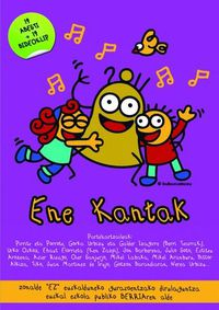 (DVD) ENE KANTAK