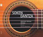 Soken Dantza - Aiko