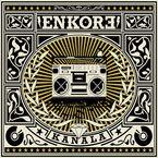 kanala - Enkore
