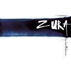 Egunkari Ezkutua - Zura