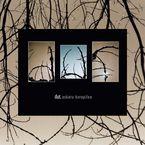 (2 LP) ASKATU KORAPILOA