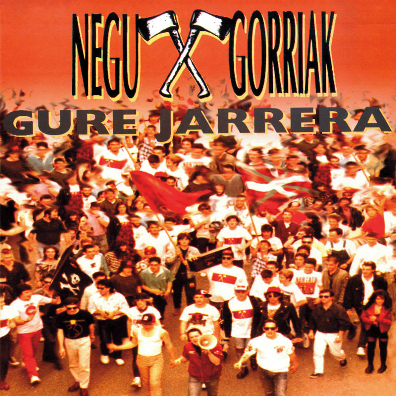 (2LP) GURE JARRERA