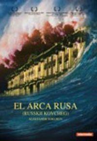 EL ARCA RUSA (DVD) * SERGREI DREIDEN