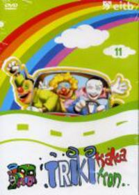 (DVD) TRIKITRAKATRON 11