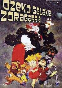 (DVD) OZEKO GALAXIA ZORAGARRIA