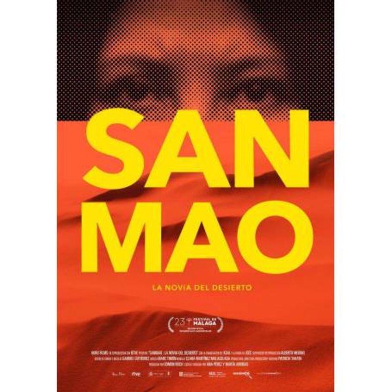 SANMAO: LA NOVIA DEL DESIERTO (DVD)