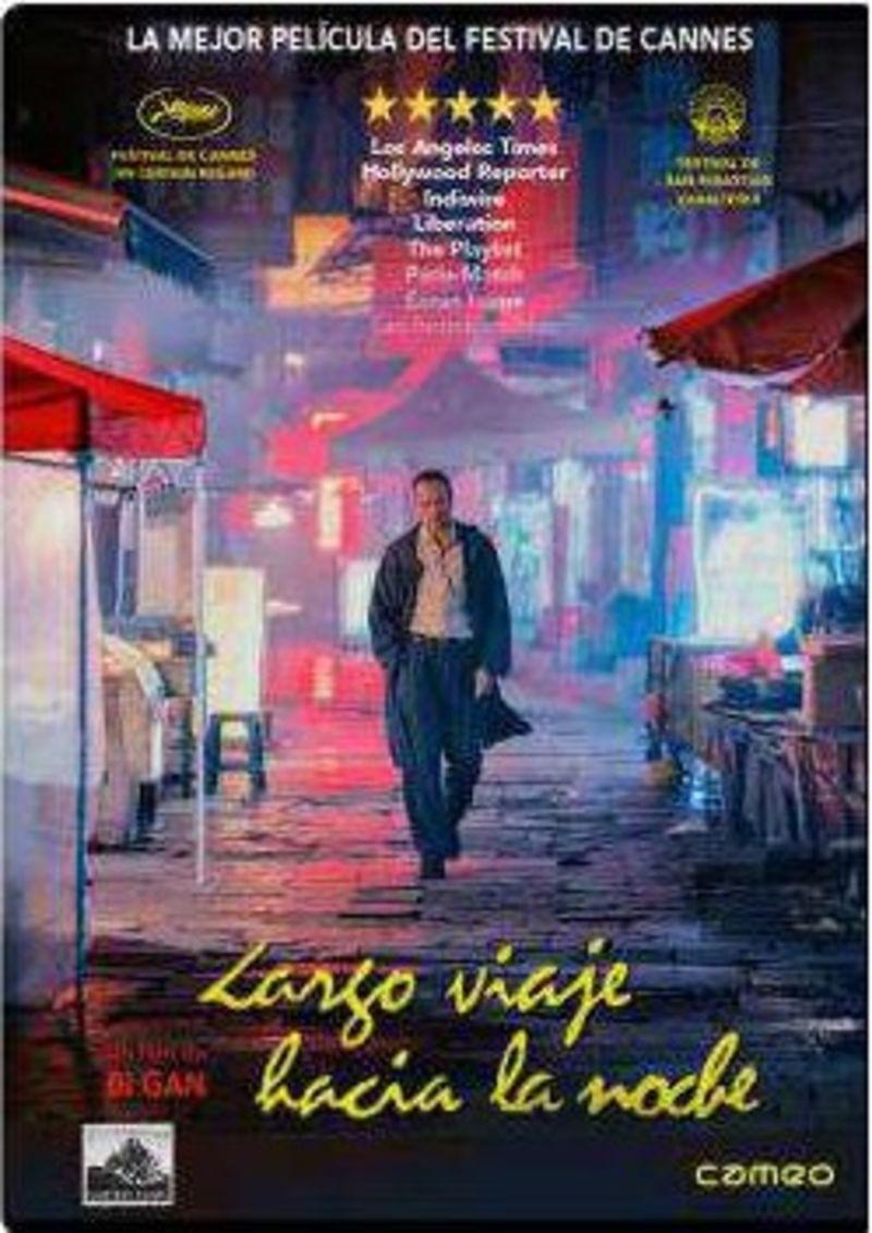 LARGO VIAJE HACIA LA NOCHE (DVD)