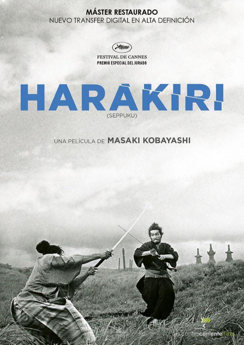 HARAKIRI (SEPPUKU) (DVD)