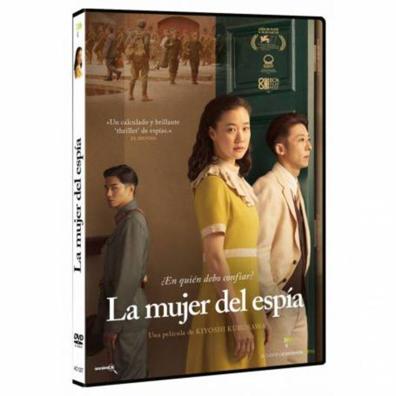 LA MUJER DEL ESPIA (DVD) * YU AOI