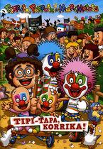 (DVD) TIPI-TAPA, KORRIKA! - PIRRITX, PORROTX ETA MARIMOTOTS