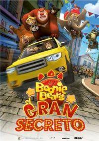 BOONIE BEARS Y EL GRAN SECRETO (DVD)