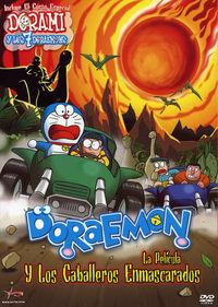 (DVD) DORAEMON Y LOS CABALLEROS ENMASCARADOS (EUSK / CAST / CAT / GAL)