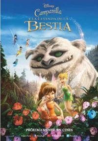CAMPANILLA Y LA LEYENDA DE LA BESTIA (DVD)