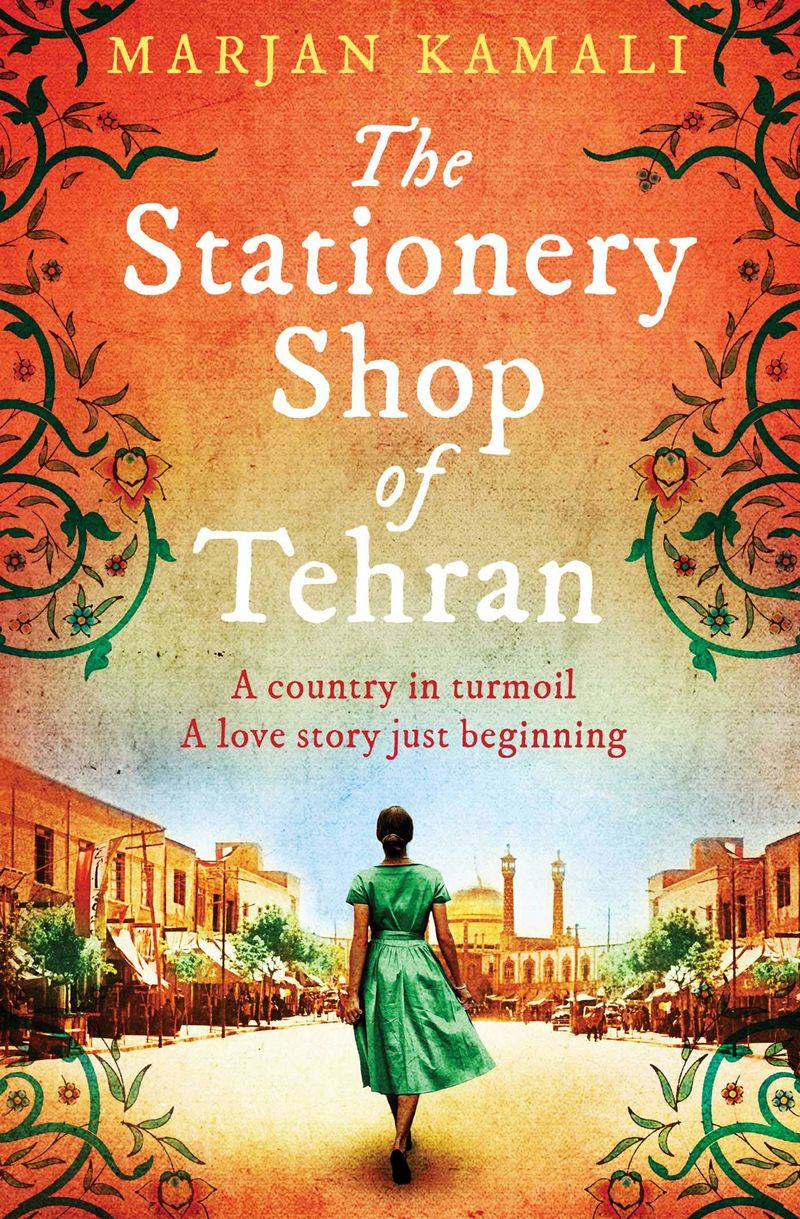 STATIONARY SHOP OF TEHRAN, THE (B FORMAT)