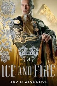 ICE AND FIRE (C FORMAT)