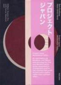 PROJECT JAPAN - METABOLISM TALKS