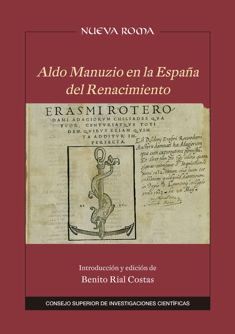 ALDO MANUZIO EN LA ESPAÑA DEL RENACIMIENTO