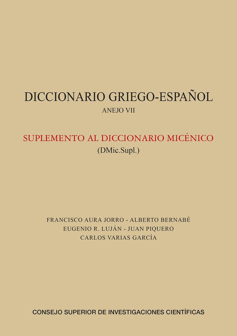 DICCIONARIO GRIEGO-ESPAÑOL - ANEJO VII - SUPLEMENTO AL DICCIONARIO MICENICO