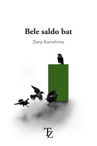 BELE SALDO BAT