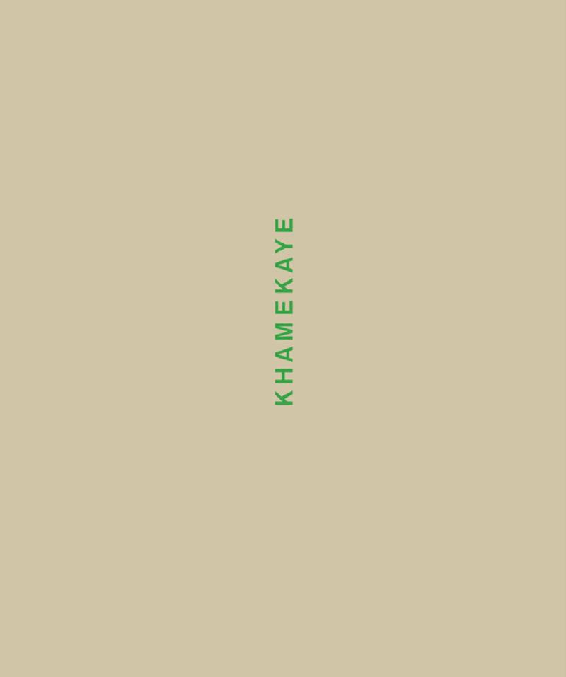 KHAMEKAYE (PREMIO MALLORCA DE FOTOGRAFIA CONTEMPORANEA 2020)