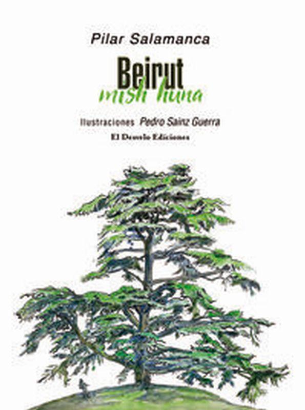 BEIRUT - MISH HUNA